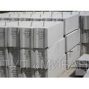 Блоки фундаментные бетонные (ФБС)