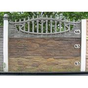 Забор железобетонный фото