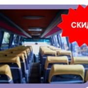 Автобусные экскурсии фото