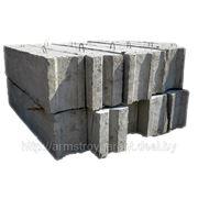 Блоки Фундаментные 12.3.6 фото