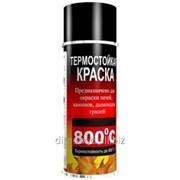 Термостойкая краска 400мл (Черный матовый) фото
