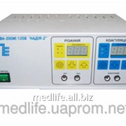 Коагулятор Аппарат Высокочастотный электрохирургический - 200РХ фото