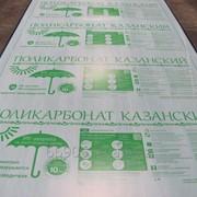 Сотовый поликарбонат Казанский (эконом) фото