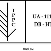Сертификат фитосанитарного контроля фото