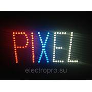 Пиксельный модуль зеленый 5V 0.1W 5мм DIP5G9