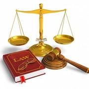Юридическая консультация. Договора, сделки фото