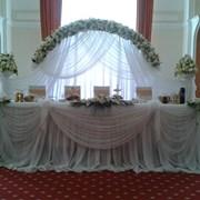 Арки свадебые с юбкой фото
