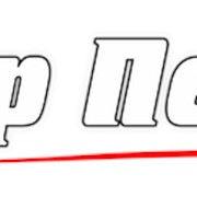 Услуги Рекламы и типографии. it аутсорсинг , Разработка, раскрутка сайтов, групп фото