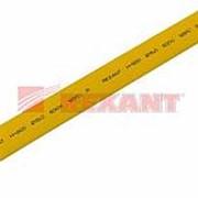 Трубка термоусаживаемая 15/7,5 мм желтая REXANT фото