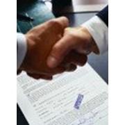 Создание, регистрация, аккредитация предприятий фото