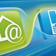Wi-fi Роутер за 1 грн. фото