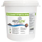 Арполит 1 кг фото