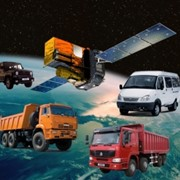 GPS мониторинг, система GPS-мониторинга автотранспорта фото