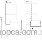 Конверт А5(С5), 100 шт фото