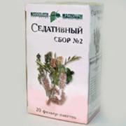 Сбор лекарственного растительного сырья фото