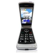 Мобильный комплекс BB-mobile VOIIS Comfort фото