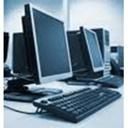 Проектирование, строительство и обслуживание корпоративных информационных систем фото