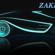 Zaki Service: автоняня, такси, трезвый водитель фото