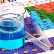 Метиламин гидрохлорид, 99% фото