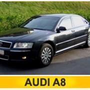 Audi A8 фото