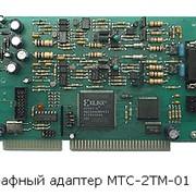 Адаптер телеграфный (модуль телеграфных сигналов) МТС-2ТМ-01 фото