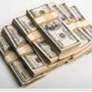 Заемные и депозитные операции фото