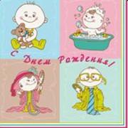 Салфетки цветные Дети фото