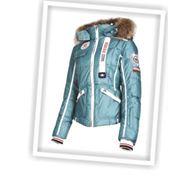 Куртка утепленная женская Maxx фото