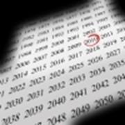 Обжалование решений ГНИ о непризнании налоговых деклараций как налоговой отчетности. фото