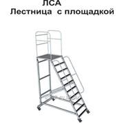 Лестница с площадкой ЛСА-4,5 фото