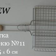 Решетка Барбекю №11 фото