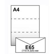 Конверт Е65 плот 80г ст офсет (евро) 99987 фото