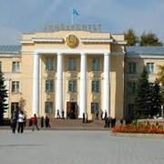 Государственный университет фото