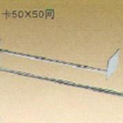 Крючок на сетку арт.532 D65 фото