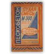 Сухая смесь пескобетон М-300 фото
