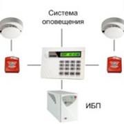Автоматическая пожарная сигнализация фото