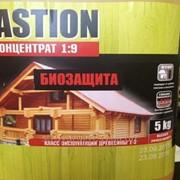 Биозащита BASTION 1:9 на 150м.кв фото