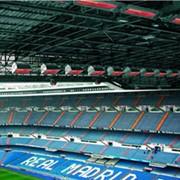 Отопление снаружи: Трибуны футбольных стадионов; Открытые площадки под навесом (кафе, террасы и пр.).Установка и монтаж воздушного отопления фото