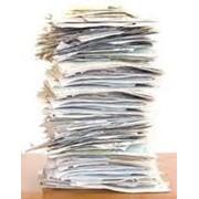 Составление процессуальных документов, необходимых для решения задач Доверителя в сфере таможенного регулирования фото