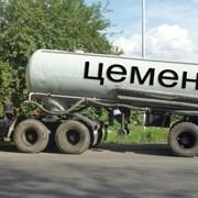 Услуги цементовозов, цемент , заказать, доставка, Алматы, услуга, цена фото