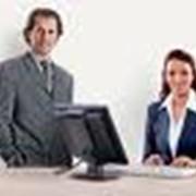 Полное юридическое обслуживание юридических и физических лиц фото
