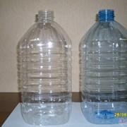 ПЭТ бутылка 4,3л фото