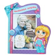 Фоторамка Сима 10*15 картон Любимая внучка