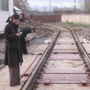 Железнодорожные весы фото