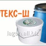 Огнезащитная пропитка Нортекс-Ш для шерстяных и полушерстяных тканей фото