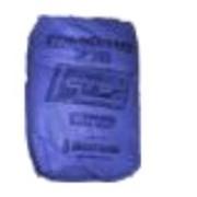 Пигмент Синий от веса цемента 0,5-3,0% фото