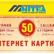 Интернет-карты фото