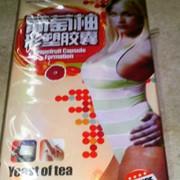 Препарат для похудения - Билайт 40 усиленный с грейпфрутом фото