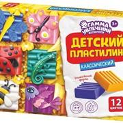 Пластилин детский КЛАССИЧЕСКИЙ, 6,9,12 цветов фото