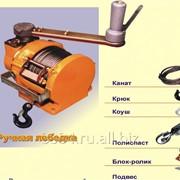 Ручная лебедка РЛ-500/1000-60 фото